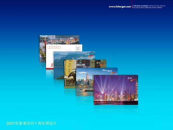 动态-2007香港回归十周年 (4)