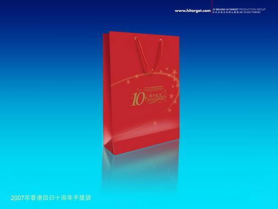 动态-2007香港回归十周年 (6)