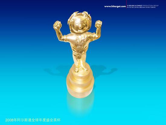 动态-2008阿尔斯通全球年度盛会 (6)