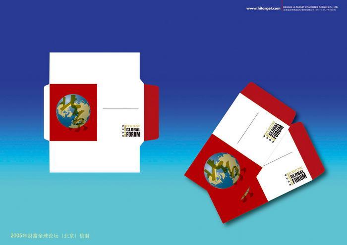 动态-2005财富全球论坛 (4)