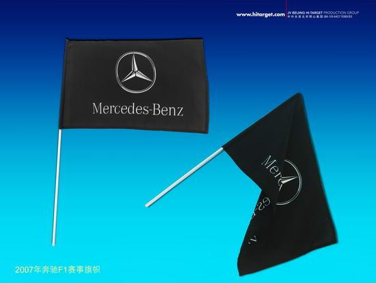 动态-2007奔驰F1赛事 (3)