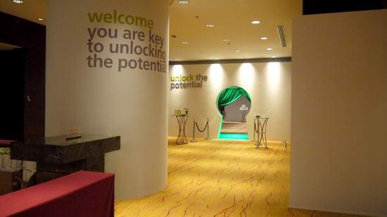 动态-2012年诺和诺德全球年度盛会 (10)