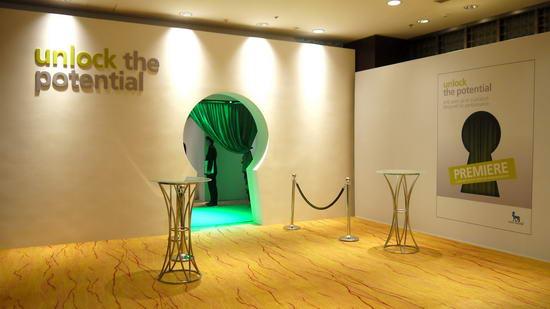 动态-2012年诺和诺德全球年度盛会 (13)