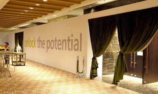 动态-2012年诺和诺德全球年度盛会 (15)
