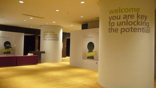 动态-2012年诺和诺德全球年度盛会 (23)