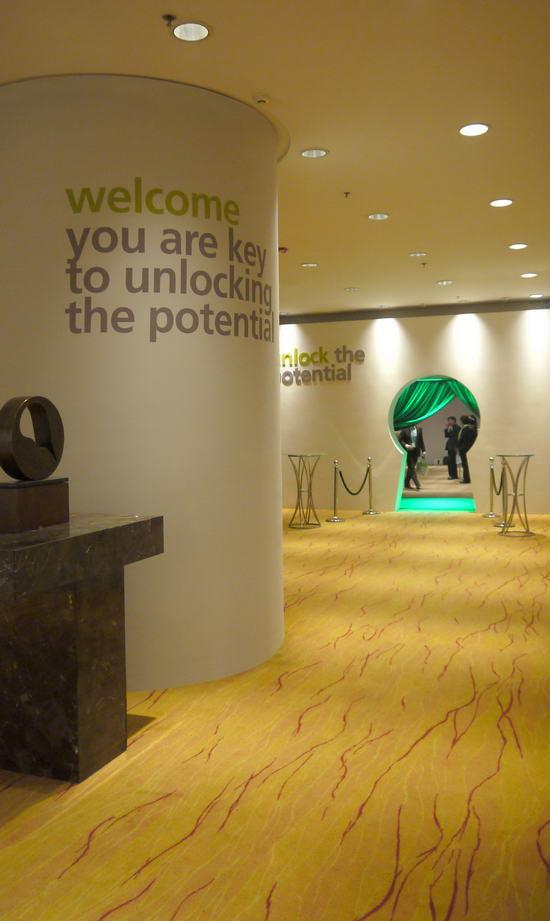动态-2012年诺和诺德全球年度盛会 (24)