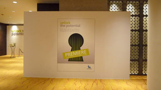 动态-2012年诺和诺德全球年度盛会 (27)