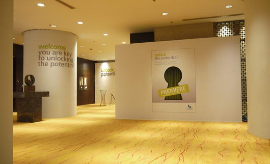 动态-2012年诺和诺德全球年度盛会 (30)